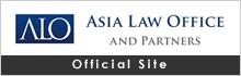 弁護士法人 アジア総合法律事務所 Official Site